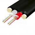 Kabel optický, A-D2YT, Flat DROP, 24 vl., 9/125, 1550N, plochá konstrukce 7.7x3.8mm, KDP